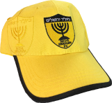 BEITAR TEAM YELLOW- CAP