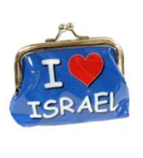 I LOVE ISRAEL - WALLET