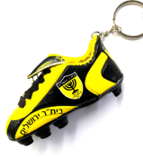 KEY HOLDER -  BEITAR JERUSALEM SOCCER TEAM