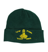 An Original Winter Cap Border Police