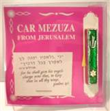 CAR MEZUZAH I