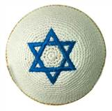 BLUE AND GOLD MAGEN DAVID KIPA