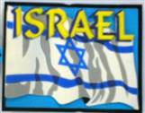 AN ISRAEL FLAG RELIEF MAGNET