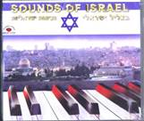 SOUNDS OF ISRAEL - CD