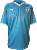 ISRAEL SOCCER NATIONAL TEAM BLUE