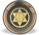 CERAMIC MAGEN DAVID MAGNET 85499