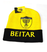 An Original Winter Cap -  BEITAR JERUSALEM