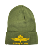 An Original Winter Cap PARATROOPS