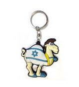 A KEY HOLDER - CAMEL FLAG