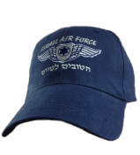 PILOT WINGS CAP