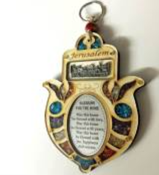 SMALL JERUSALEM WOOD HAMSA 607035