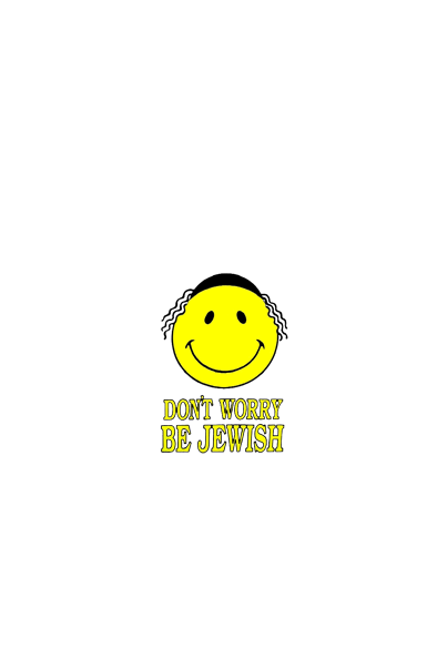DONT WORRY BE JEWISH TSHIRT