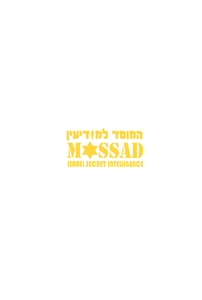 YELLOW MOSSAD T-SHIRT