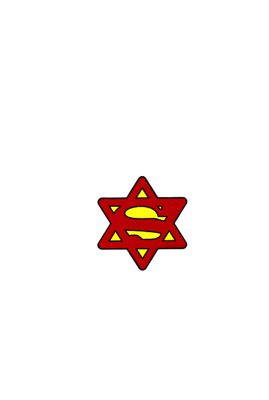 Super star of David T Shirt
