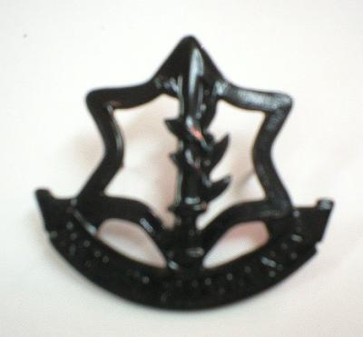 IDF EMBLEM BADGE