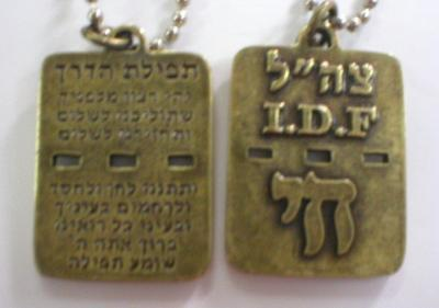 BRONZE DOG TAG IDF - CHAI