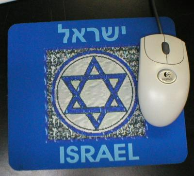 ISRAEL MOUSE PAD