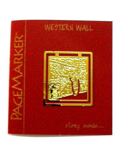 WESTERN WALL PAGE MARKER