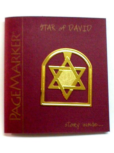 STAR OF DAVID PAGE MARKER