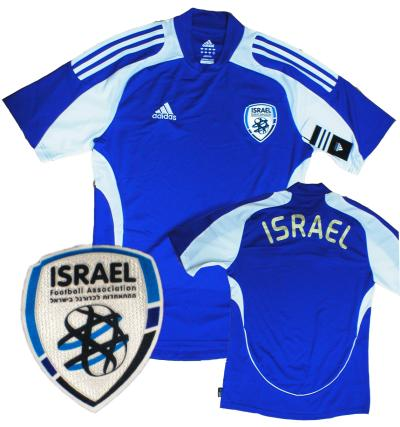 ccd9e9a4e KIDS NEW ISRAEL SOCCER NATIONAL TEAM BLUE -ADIDAS